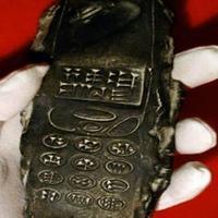 Как Вы относитесь к тому, что археологи нашли в Австрии древний сотовый телефон?