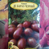 Мое хобби или болезнь )))) №2. Пасленовые