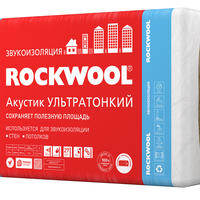 Изоляция Rockwool: профессиональная защита от шума
