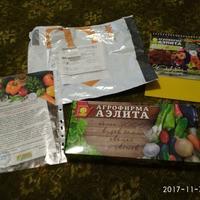 Совсем не скромный подарок от ООО «Агрофирма АЭЛИТА» за участие в тестировании семян
