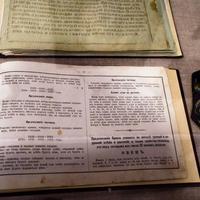 Лунный календарь, гороскоп и прочие предсказания