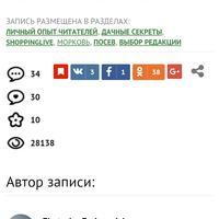 Где справедливость? ))))))))))))