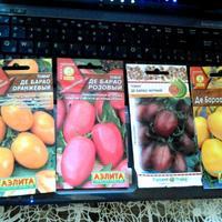 Поделитесь результатами и опытом выращивания Де Барао, пожалуйста. Всю ли серию я собрала?