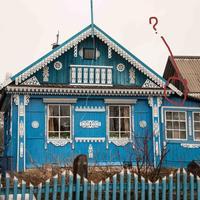 Красили дом в деревне, прицепили новый узор, но он теряется. Почему? Как думаете?