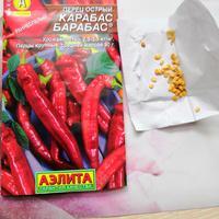 Перец - овощ интересный... Посадка на рассаду перца Карабас Барабас
