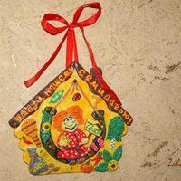 Домовёнок Кузя, или Душевный семидачный сувенир из солёного теста