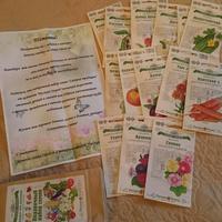 Ура! Приз от Русского Огорода получен!