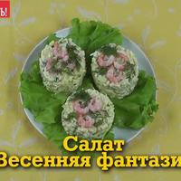 Рецепт салата с капустой и ветчиной