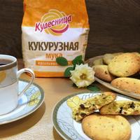 Печенье из кукурузной муки с шоколадной крошкой и цедрой апельсина