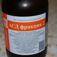 Поделитесь отзывами о препарате АСД Фракция-2