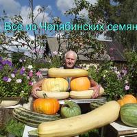 """Урожай из семян НПО """"Сады России"""""""