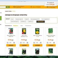 7 Семян - новый интернет-магазин, отзыв о заказе и тестирование