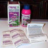 Тестирование препарата ГРАУНД от борщевика и других сорняков