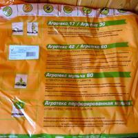 Мой первый приз на этом сайте! Конкурс от seedspost.ru