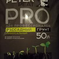 """Нужны отзывы о грунте """"Peter peat pro""""!"""