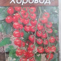 История помидорки-черри
