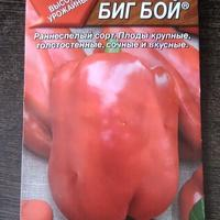 Тестирование перца Биг Бой
