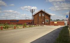 Речной (Чеховский район Московской области)