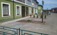 Бисерово парк (Biserovo Park)