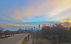 Ромашки (Павлово-Посадский район Московской области)