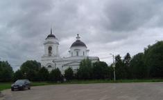 Михайловское (Подмосковье)