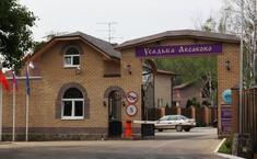 Усадьба Аксаково