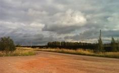 Русское поле (Подмосковье)
