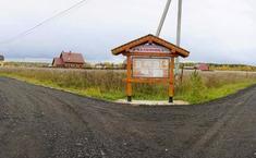 Малиновка (Раменский район Московской области)