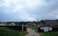 Клевер-парк