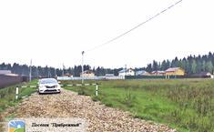 Прибрежный (Можайский район Московской области)