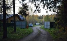 Лесной парк (Подмосковье)