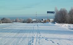 Атеевка-Парк