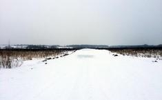 Ромашково (Клинский район Московской области)