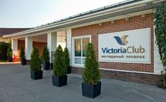 Victoria Club (Виктория Клаб)