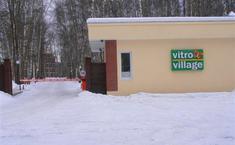 Vitro Village (Витро Вилладж)