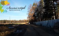 Лесной (Щелковский район Московской области)