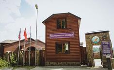 Екатерининское Подворье