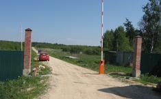 Лесные просторы (Можайский район Московской области)