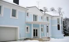 Загорье (Одинцовский район Московской области)