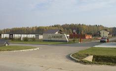 Лесной (Истринский район Московской области)