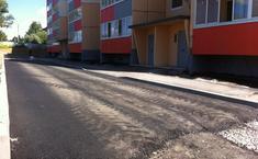 Новый квартал