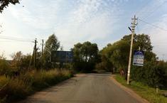 Дом-Сойкино