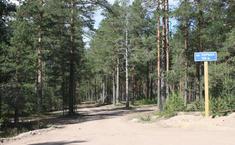Марьин парк
