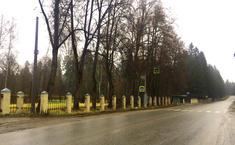 Софийские Сады
