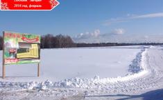 Загорье (Истринский район Московской области)