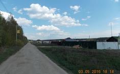 Старая мельница 2