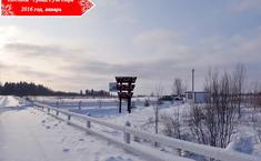 Гранд Руза Парк