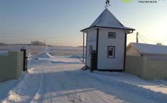Солнечный (Шаховской район Московской области)