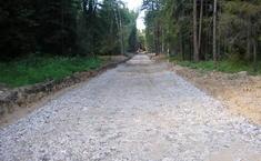 Форест Парк (Forest Park)