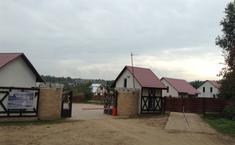 Форест Вилладж (Forest Village)
